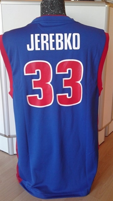 Basketshop.se - Jerebko NBA replica 2