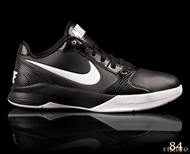 www.basketshop.se - Basketsko Nike Zoom Speed Low