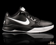 Basketshop.se basketsko Nike Zoom Speed Low