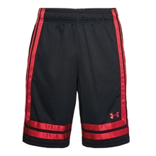 under armour basketshorts