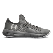 under armour drive 5 lox grå basketsko